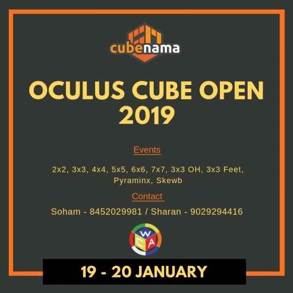 Oculus Cube Open 2019 Product